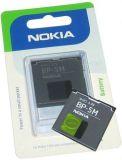 Батарея (аккумулятор) Nokia BP-5M (5610 Xpressmusic/ 6220 classic/ 5700 Xpressmusic/ 6110 navigator/ 6500 slide/ 7390/ 8600 luna) в блистере